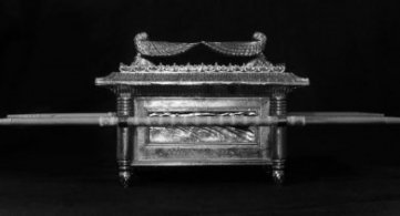 What and Where is The Ark of The Covenant?