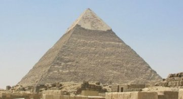 The Capstone of The Great Pyramid of Giza and Possible Stored Records