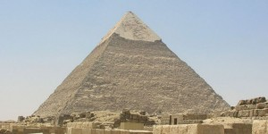The Capstone of The Great Pyramid of Giza